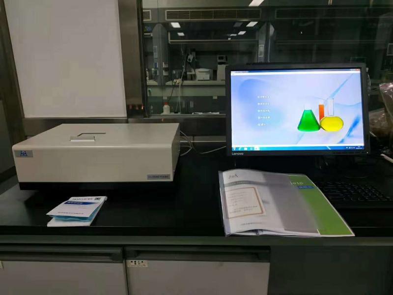 天津能谱科技红外测油仪全面升级